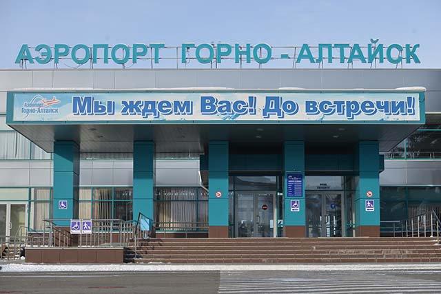 Автовокзал ижелезную дорогу добавят каэропорту Горно-Алтайска