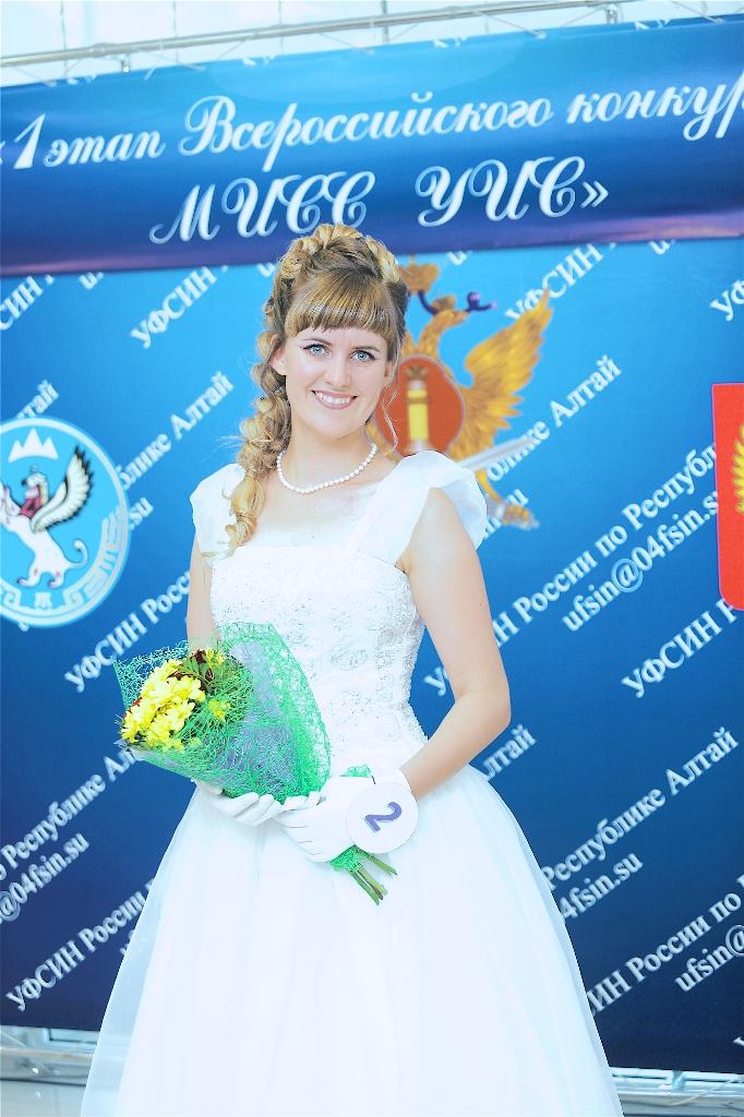 Фото с конкурса мисс уис 167